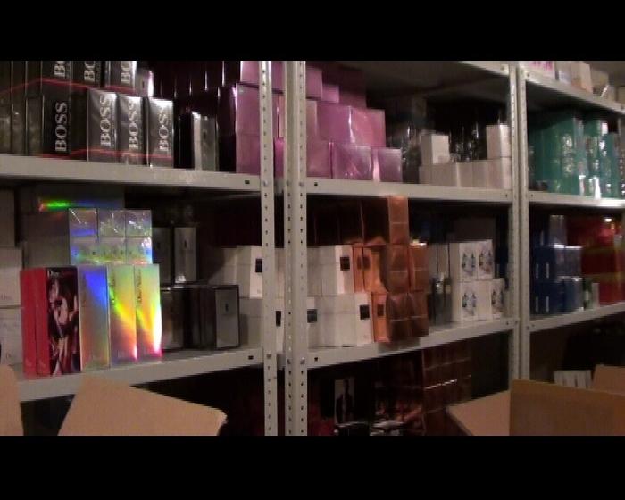 Косметика и парфюмерия таможенный конфискат купить x series rush avon