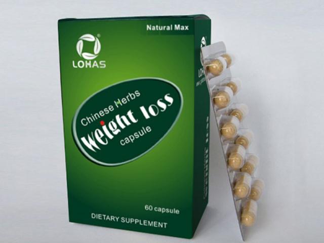 Израильские Таблетки Похудения. В Израиле одобрен «укол диеты»
