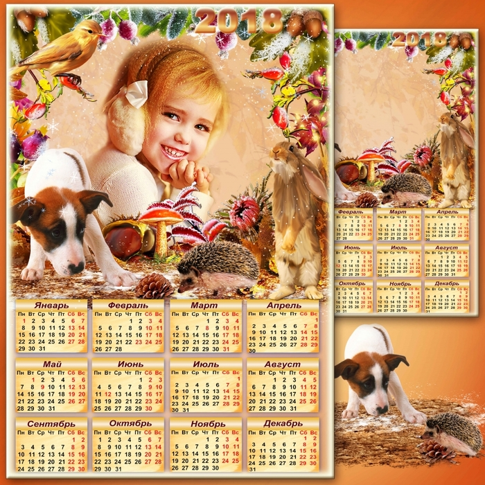 Приложение рамки для фото календари