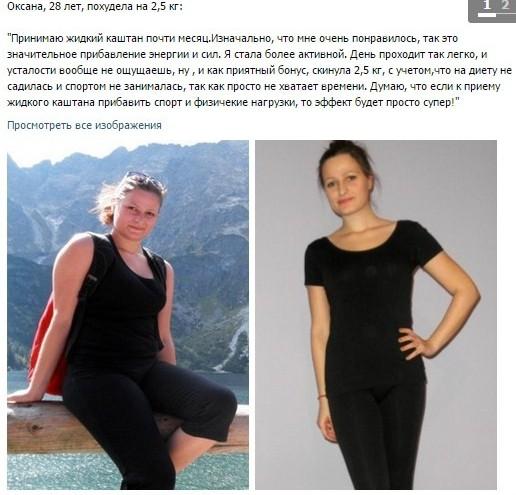 Похудеть За 60 Дней Диета. Минус 60 (система похудения): меню на неделю, мотивация, принципы, рецепты, секреты, отзывы