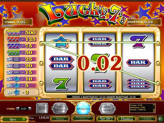 Скачать бесплатно автомат клубнички играть бесплатно
