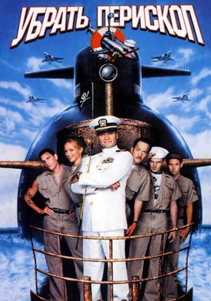 Лучшие фильмы про подводные лодки: список и описание