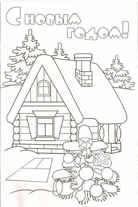 Днем рождения, рисунок на открытки к нг