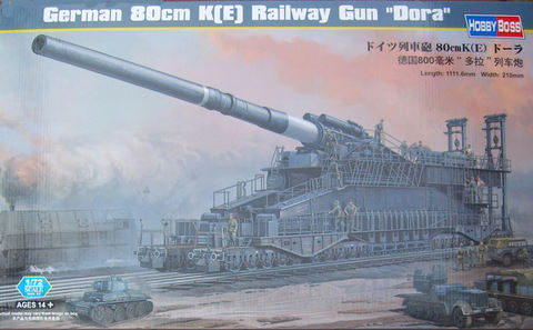 3936605_HobbyBoss_1_72_German_80cm_KE_Railway_Gun_Dora (480x297, 31Kb)