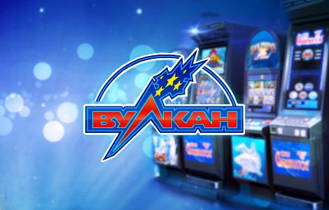 Грати безкоштовно в ігрові автомати магія грошей