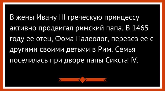 138668637 112817 1423 5 Какое секретное имя у Москвы?