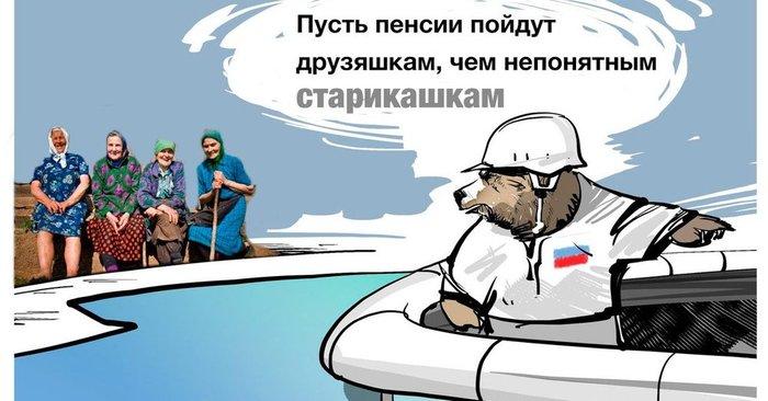 Президент Словакии Киска выразил сожаление, что не выслал российских дипломатов - Цензор.НЕТ 3565