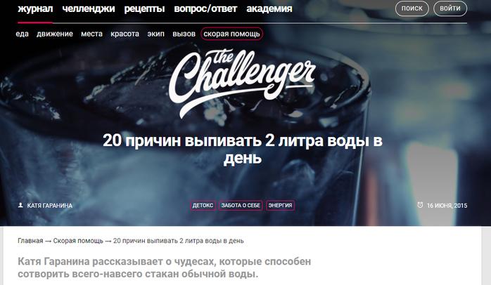 2a7fcee8d0cb Думать - значит сравнивать   LiveInternet - Российский Сервис Онлайн ...