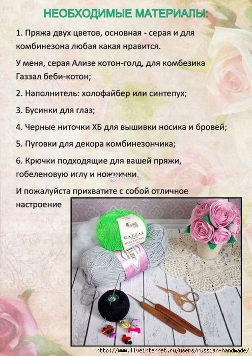 Мышонок крючком. Описание вязания | Russian-Handmade