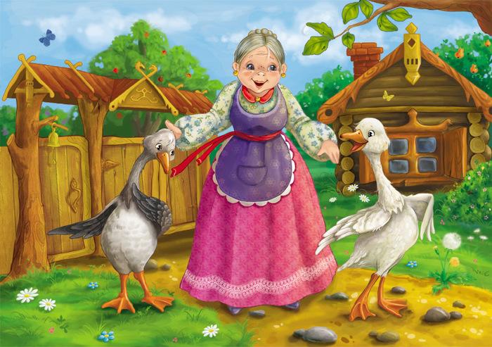 Картинки веселого гуся