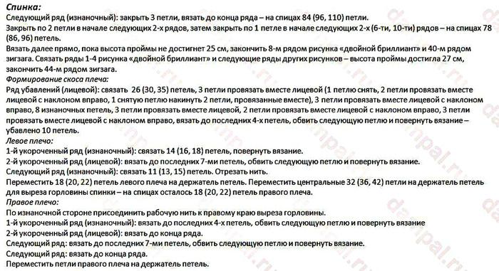 жил4 (700x381, 190Kb)