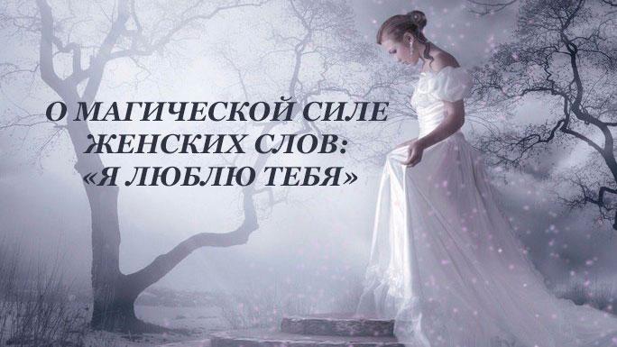 ДЖО ВИТАЛЕ И ХЬЮ ЛИНА Я ЛЮБЛЮ ТЕБЯ СКАЧАТЬ БЕСПЛАТНО