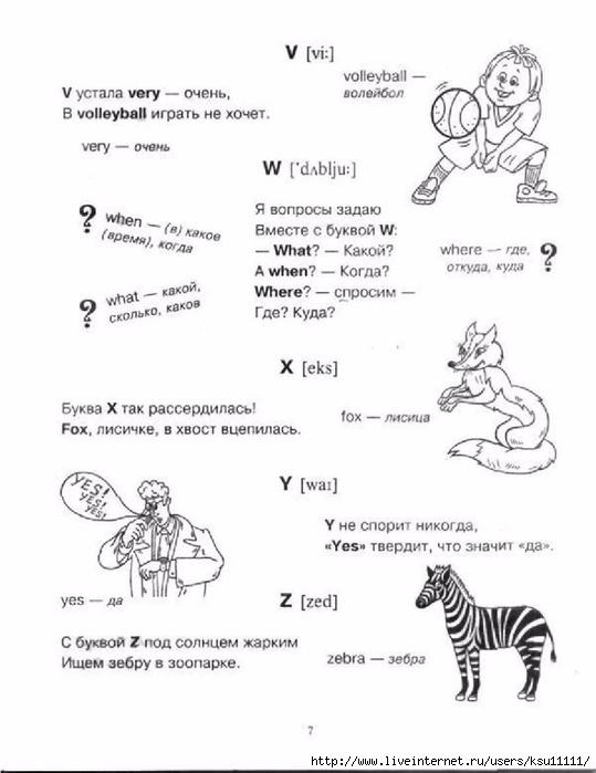 русско-английские стихи договорки по теме предметы мебели мебель стульях целом мебели