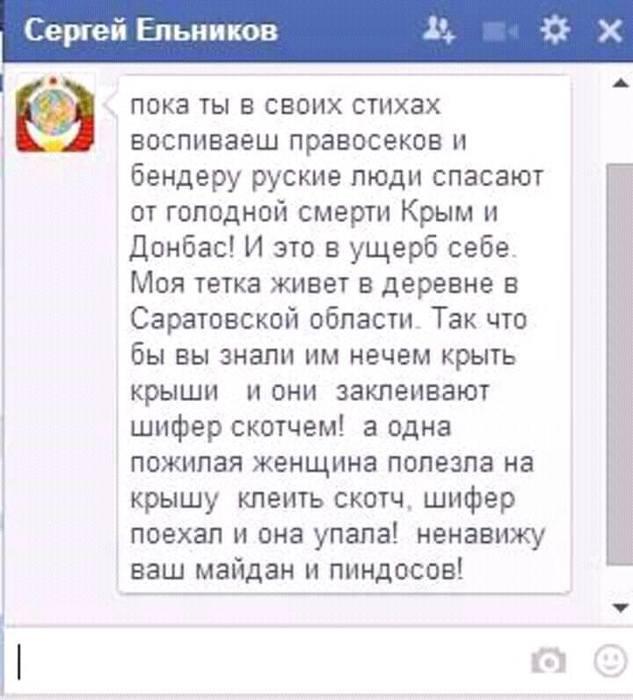 """Суд рассмотрит попытку экипажа арестованного крымского судна """"Норд"""" покинуть материковую Украину, им грозит штраф, - адвокат Щербина - Цензор.НЕТ 7802"""