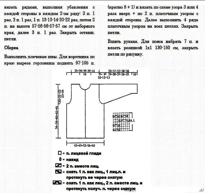 6018114_Jaket_nebesnogo_cveta3 (695x655, 510Kb)