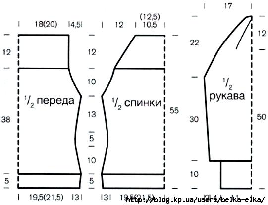 6018114_Pylover_s_koketkoi_i_virezomlodochka5 (541x415, 77Kb)
