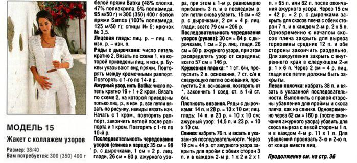 6018114_Prozrachnii_namek2 (700x319, 394Kb)