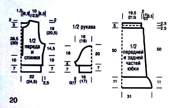 6018114_Pylover5 (606x379, 118Kb)