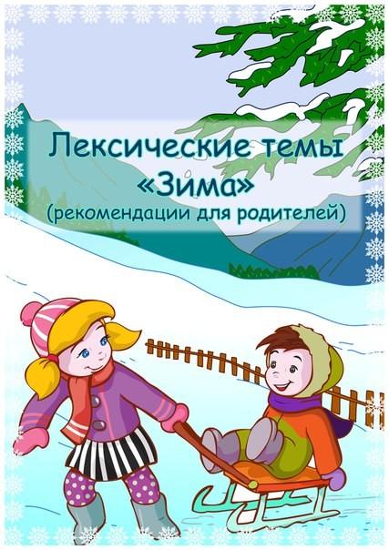 Фотообои «Зимний лес фон Бесшовный фон для зимних и Рождественские ... | 604x427