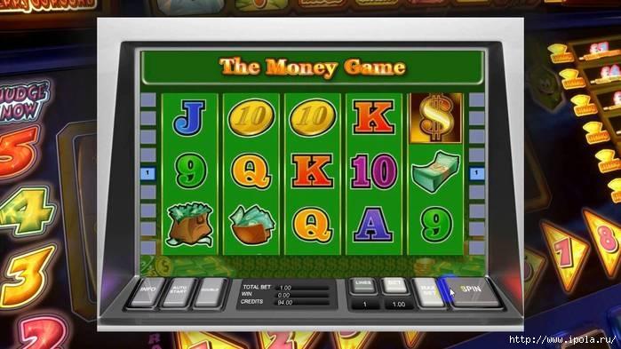 Как выиграть в игровые автоматы novomatiс игровые автоматы соцопрос