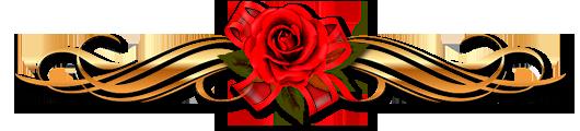 aramat_0T75 (530x120, 73Kb)