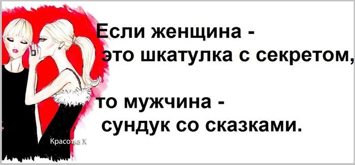 102558534_large_8 (699x326, 144Kb)