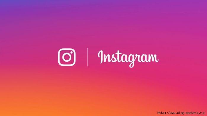 раскрутка Инстаграм/4121583_Instagram_1 (700x393, 49Kb)