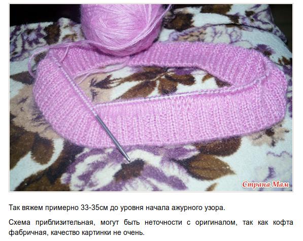 6018114_Pylover_s_vorotnikomshal_5 (597x475, 447Kb)