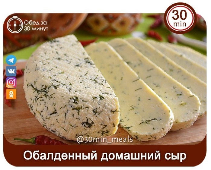 домашний сыр/4121583_nBCa54R6068 (700x564, 84Kb)