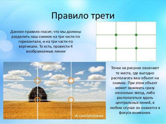 основы композиции и художественной съемки марк гейлер fb2