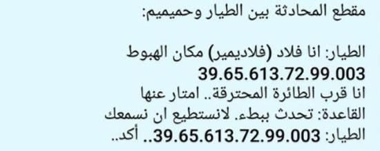 1517717188_205 (550x219, 14Kb)