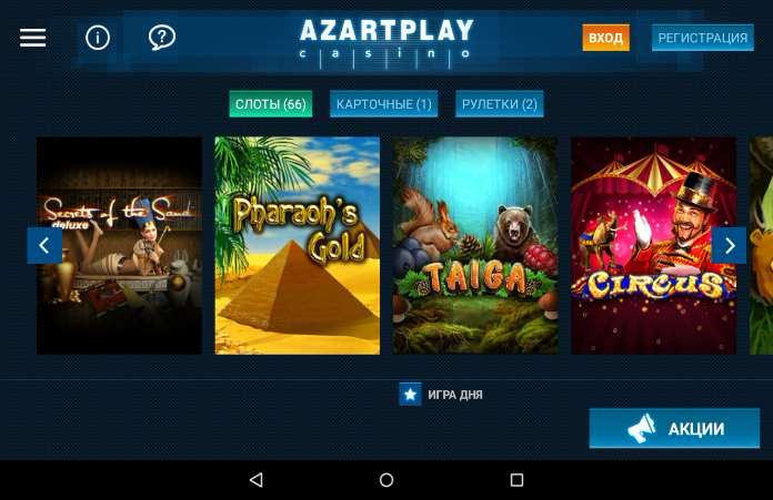 фото Обзор info azartplay casinoz best казино