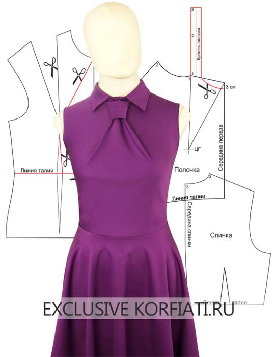 6a87a5afc85 Необычный крой  моделируем платье с драпировкой «галстук». Обсуждение на  LiveInternet - Российский Сервис Онлайн-Дневников