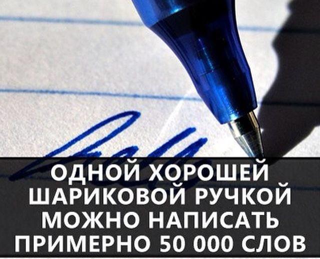 51 (640x518, 122Kb)