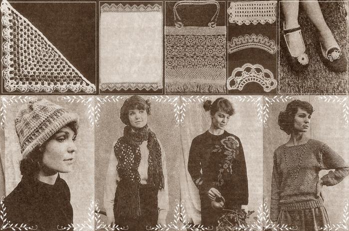 шапочки записи с меткой шапочки листаю старые журналы