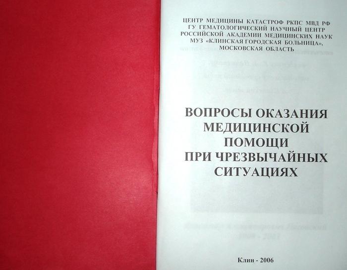 traheit-vo-vremya-vecherinki-razdvinuli-svoi-bolshie-zhopi