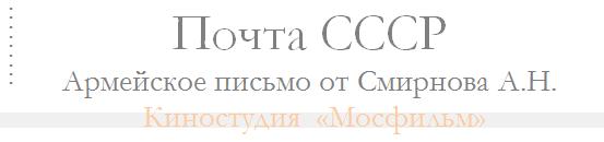 2245920_Snimok_1_ (553x130, 6Kb)