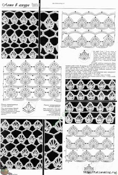 p0081 copy (473x700, 325Kb)