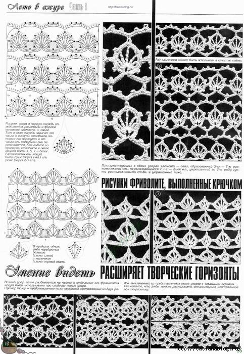 p0085 copy (483x700, 347Kb)