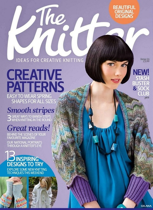 The Knitter — Issue 16/2010.