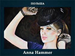 5107871_Anna_Hammer (250x188, 80Kb)