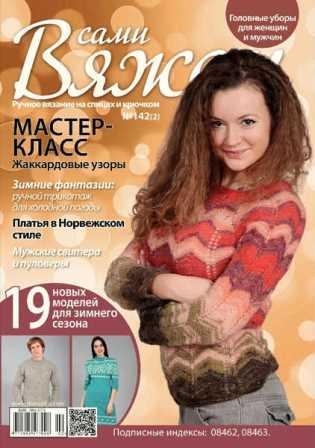 4439971_003__kopiya (315x448, 29Kb)