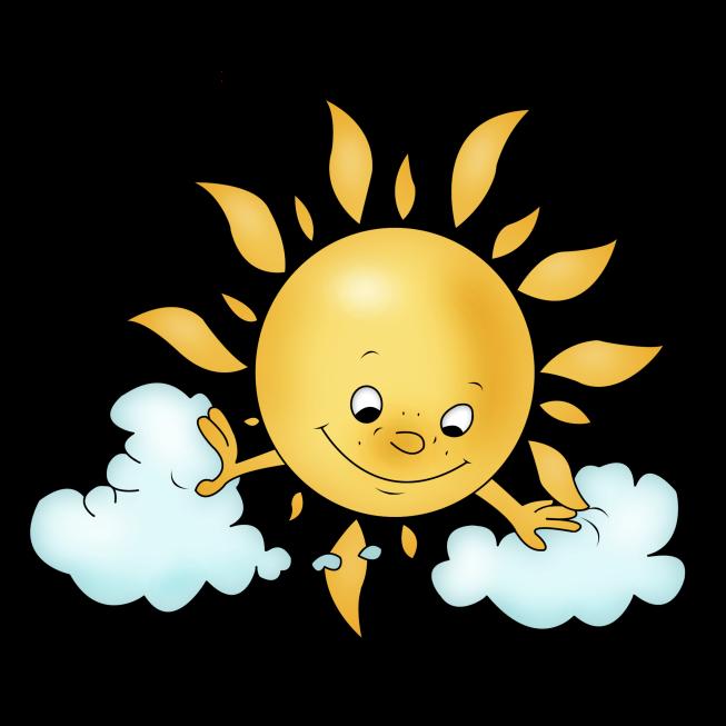 Солнце рисунок на прозрачном фоне