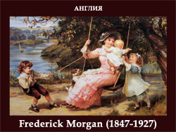 5107871_Frederick_Morgan_18471927 (250x188, 58Kb)
