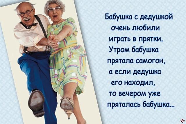 Анекдоты про бабушек с картинками, надписью тех.работы