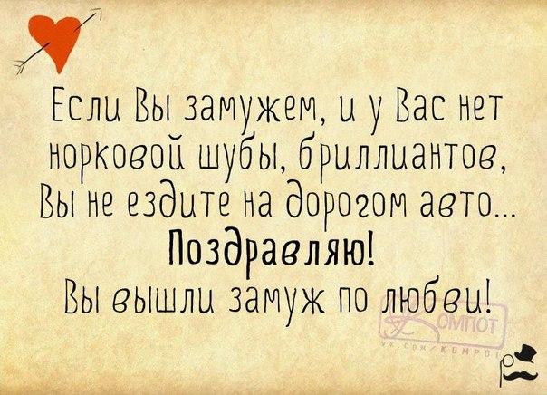 ю-девка по любви (604x436, 237Kb)