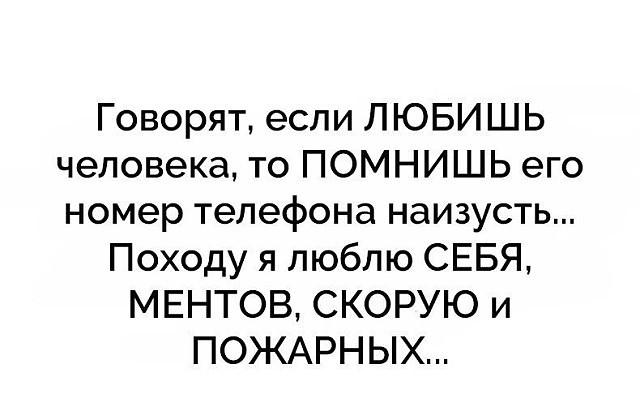 4809770_udevka6 (640x411, 43Kb)