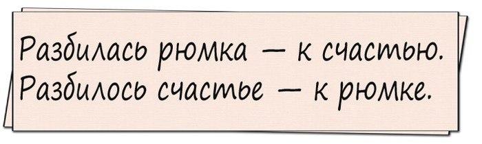 4809770_uDevka3 (700x210, 31Kb)