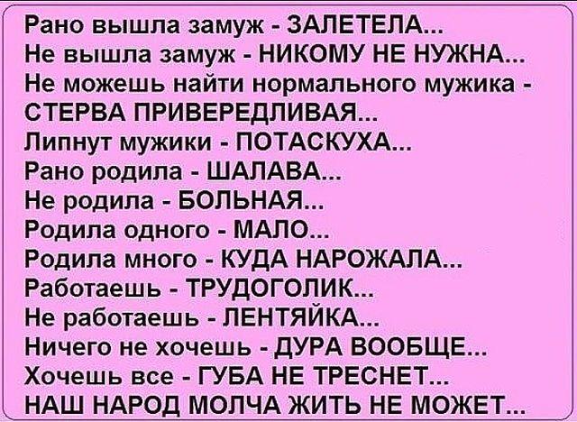 4809770__1_ (640x468, 83Kb)