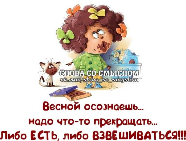 4809770_uvesnadevka (604x458, 54Kb)